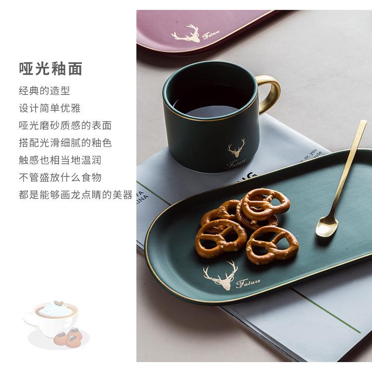 下午茶杯碟
