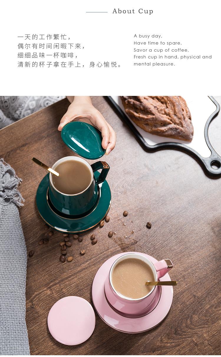咖啡杯01_02.jpg