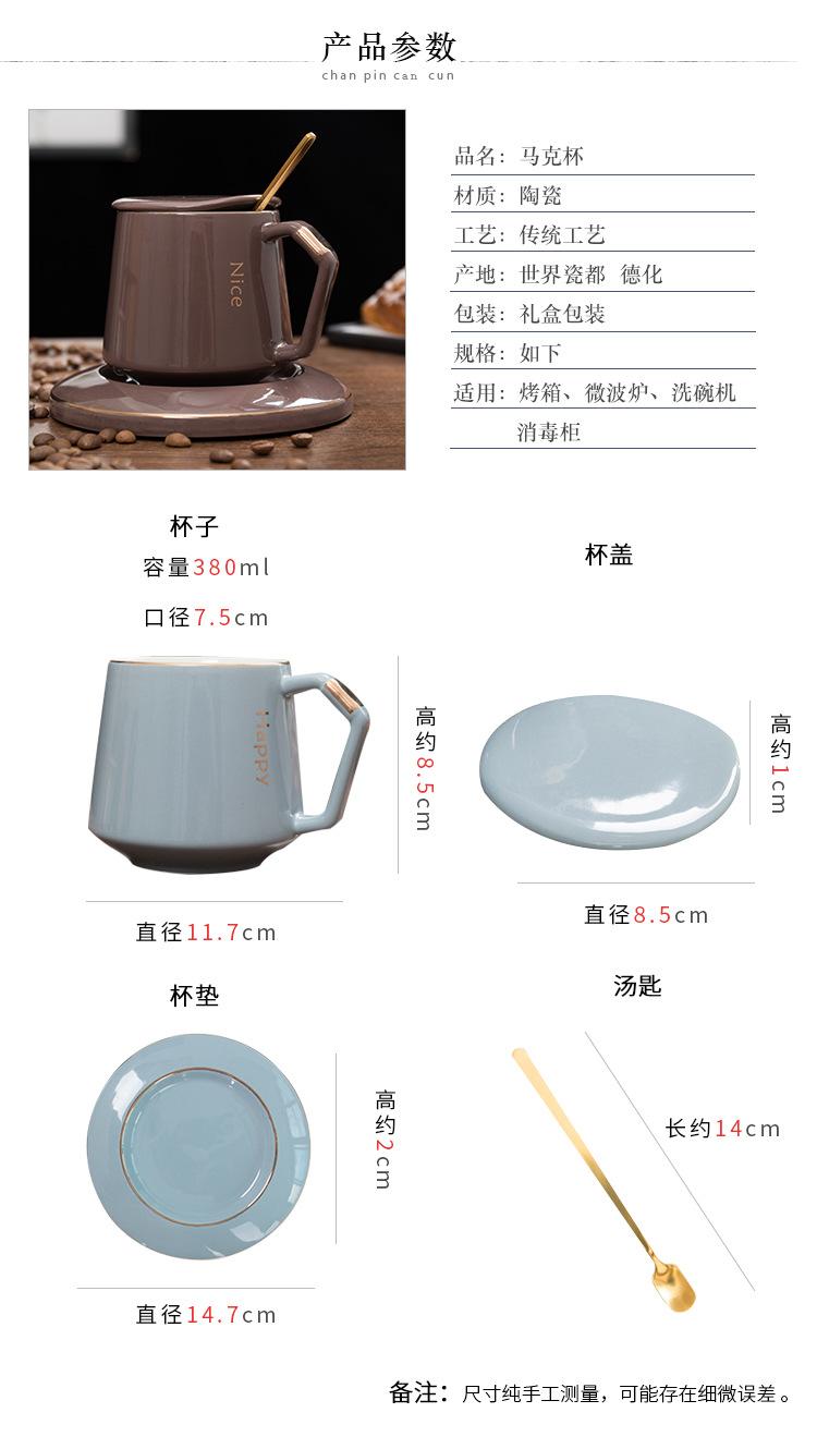 咖啡杯01_03.jpg