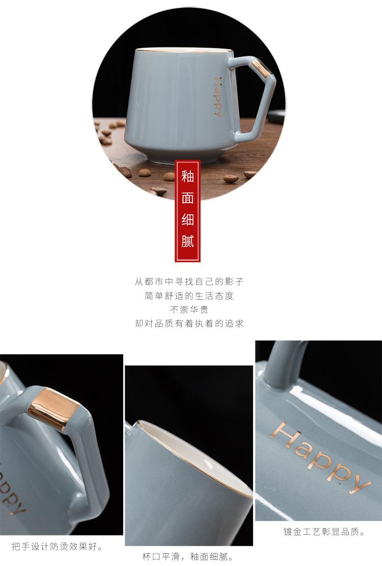 咖啡杯01_05.jpg