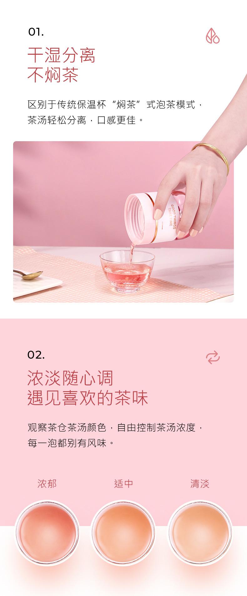 瑶光详情页_04
