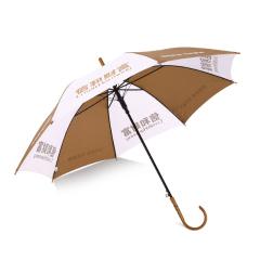 【定制品】拼色长柄伞定制 8骨弯柄自动雨伞 广告伞小批量定制