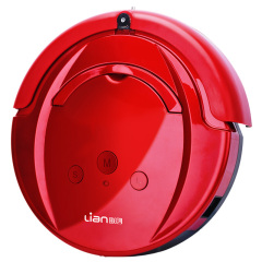 一键通智能扫地机器人规划拖扫吸三合一家用吸尘器  中秋节员工福利礼品