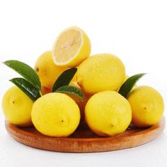 【京东伙伴计划—仅限积分兑换】四川安岳黄柠檬16颗 一级大果 单果约100g-120g