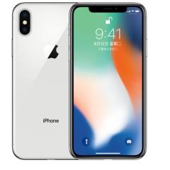Apple iPhone X  64GB 银色 移动联通电信4G手机
