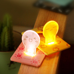 创意迷你卡片小夜灯 电池型不插电 推广活动 礼品