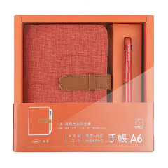 一本 载满光阴的故事A6手账本礼盒套装 笔记本圆珠笔办公礼品定制