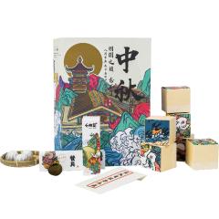 【月圆之日 忘不了】中秋国潮风创意环保瓦楞 中秋礼盒 高端设计师定制礼品