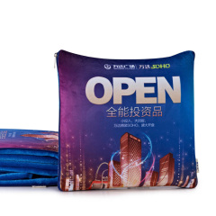 【定制】多功能折疊抱枕毯 珊瑚絨抱枕被 兩用靠墊枕頭毯(多規格)實用一點的禮品 員工獎勵發什么比較好