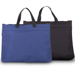 得力(deli)织布拉链式会议手提袋 文件袋 宣传促销品