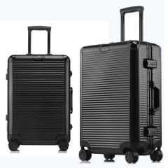 经典编制纹拉杆箱 20寸铝合金可登机旅行箱 创意商务礼品