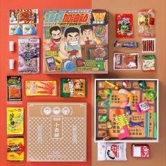 【纯真加油站】8090怀旧玩具大礼盒 公司活动奖品定制