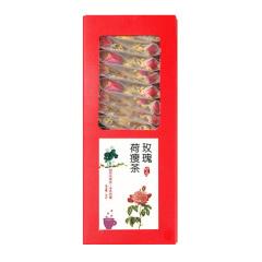 【玫瑰荷瘦茶】精選優質原料 健康瘦身花茶25包裝 三八節小禮品 女性贈品