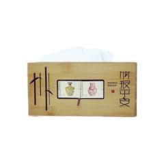 【竹報平安】收藏郵票竹子抽紙盒 商務紀念實用禮品