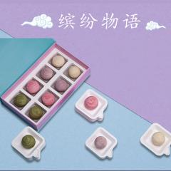 【中粮】香雪缤纷物语月饼礼盒 酥皮晶沙酥玫瑰冰沙套装 中秋礼品