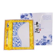 青花瓷 复古套装 U盘+笔+笔记本套装礼盒 公司活动奖品有哪些