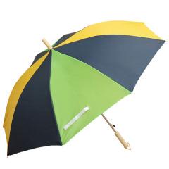 9.9元创意木柄拼接西瓜伞 彩虹伞 广告伞 10元以下赠品