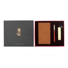 【雅记】原创设计套装三件套 红木笔书签笔记本套装 高端商务礼品