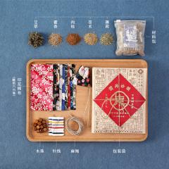【灵丹妙药】创意手工IDY制作香囊包 驱蚊提神diy中草药包 创新小礼品