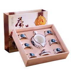 陶瓷功夫茶具套装日式釉下彩1茶壶6茶杯组合礼品
