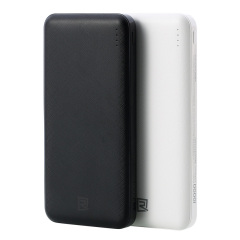 REMAX 简约大容量充电宝 双USB商务移动电源10000毫安 忘年会纪念品