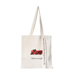 ZUEI 夏莫尼帆布袋环保手提袋 促销礼品定制