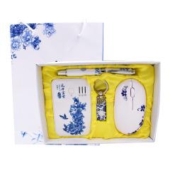 青花瓷 移动电源套装 钥匙扣+笔+电源+鼠标四件套 送客户什么礼品最实用