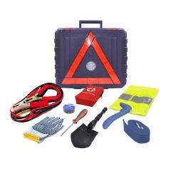 车管家 维修工具箱车辆应急箱9件工具套装 汽车礼品定制