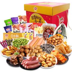 【京東伙伴計劃—僅限積分兌換】零食大禮包 肉類豆干薯片零食一整箱禮盒1415g