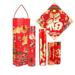 2020年中国创意春节对联大礼包  对联窗花红包福字 春节礼赠品促销