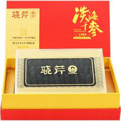 大連曉芹淡干海參禮盒120g(40-50只) 客戶新年禮品