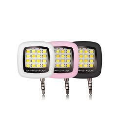 手机LED补光灯 手机拍照补光灯、闪光灯 自拍神器 10元以下小礼品