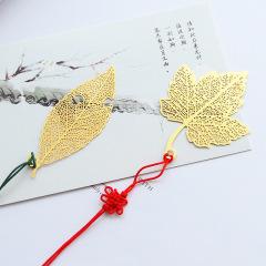 古风中国风金色叶脉枫叶金属镂空书签 创意奖品 周年庆典礼品