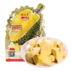 【京东伙伴计划—仅限积分兑换】泰国进口Durian Monthong金枕头榴莲干100g