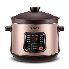 苏泊尔(SUPOR)电炖锅 紫砂炖肉煲汤煮粥养生煲 员工关怀礼品