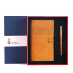 【上善】商务伴手笔记本套装礼盒 记事本+红木笔 公司同事送有创意的礼物