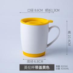 【帶蓋英倫杯】出口AB級馬克杯 新骨瓷廣告杯定制 陶瓷禮品杯定做 企業馬克杯水杯