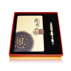 中国好礼物系列 中国风丝绸笔记本两件套礼盒 创意年会礼品