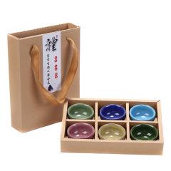 冰裂釉茶杯礼盒套装 六杯茶具套装礼品定制