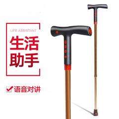 智能拐杖 老人手杖防丢助行器 插卡通话 GPS定位