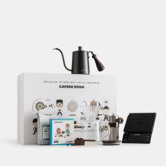 【乐物】手冲咖啡八件套礼盒 手冲滴滤式咖啡壶 高端活动礼品