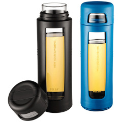 RELEA物生物 拾彩玻璃杯550ML款 隐形提手户外便携双层茶杯过滤泡茶杯 办公室实用礼品