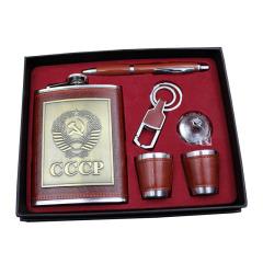 【骑士】8盎司皮贴片酒壶礼盒套装 1酒壶+2酒杯礼盒 白酒促销赠品