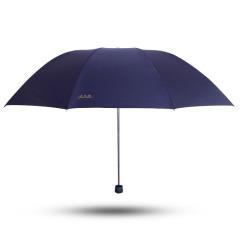 天堂伞 防晒商务雨伞 黑胶三折晴雨伞