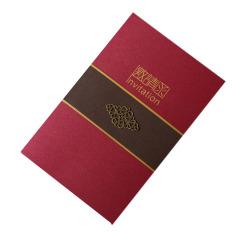 商务邀请函贺卡定制 珠光纸厚度与质感兼备 宣传定制