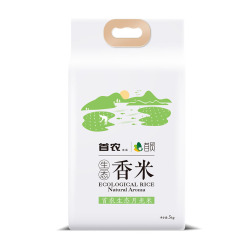 首贸月光米 圆粒香米袋装 5kg 有机大米 员工福利礼品