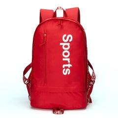 潮流多功能双肩背包 户外休闲旅行书包 创意年会礼品