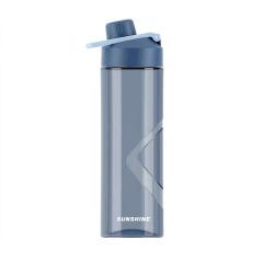加尔特塑料太空杯子600ML户外运动健身水杯