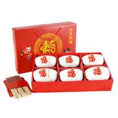 旺年纳福白碗红福 6碗6筷陶瓷碗礼盒套装12件套 狗年新年礼品定制