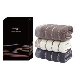 【单条装】纯棉毛巾礼盒 开业活动促销赠品